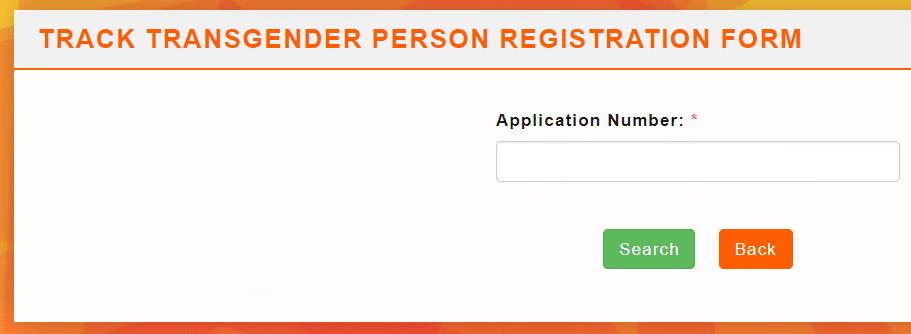 आवेदन स्थिति ट्रांसजेंडर व्यक्ति पंजीकरण फॉर्म