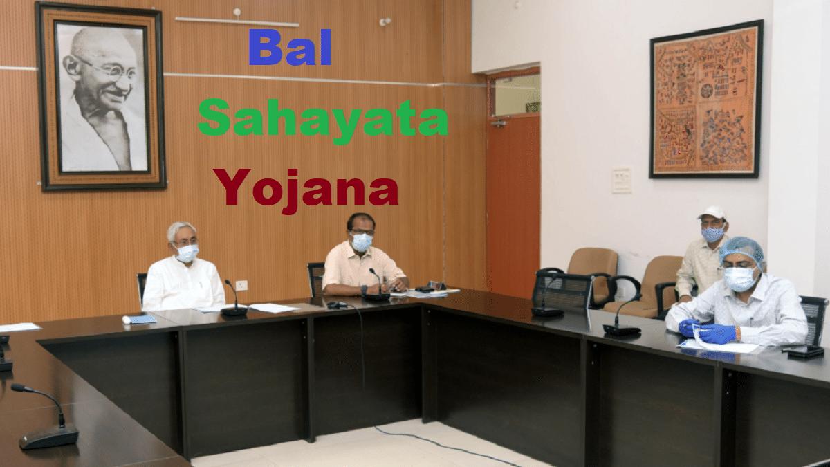 Bal Sahayata Yojana Bihar