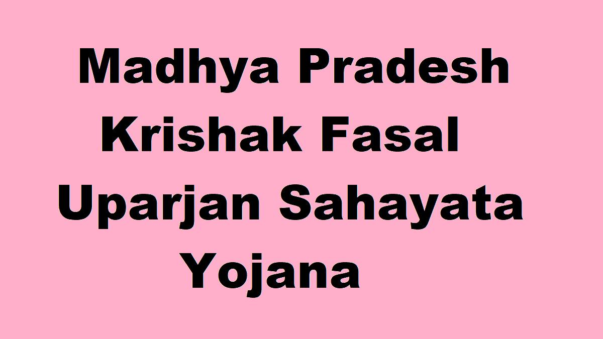 Mukhyamantri Krishak Fasal Uparjan Sahayata Yojana MP