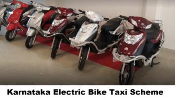 Karnataka Electric Bike Taxi Scheme Apply