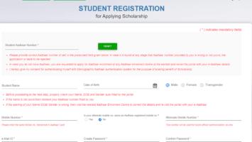 Odisha Kalia Scholarship Scheme Apply Online Form