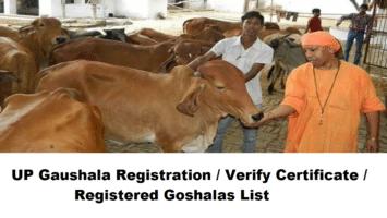 UP Gaushala Yojana Registration Goshalas List