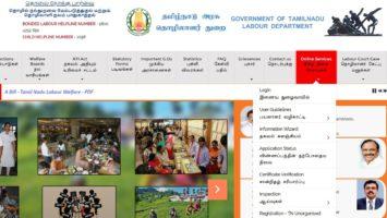www.labour.tn.gov.in Registration Login Application Status