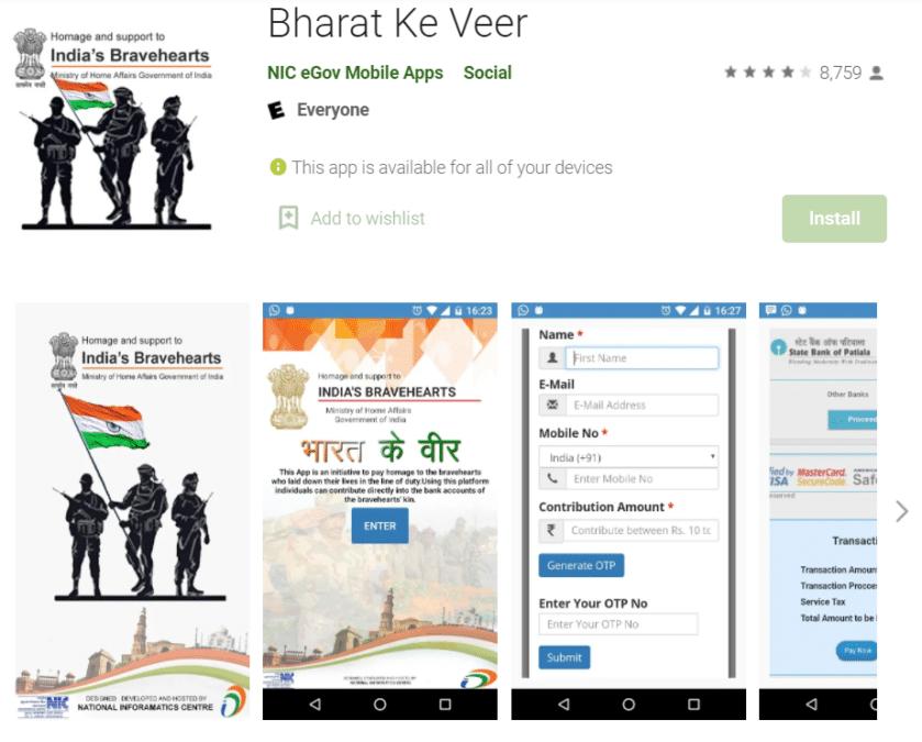 Bharat Ke Veer App Download Android