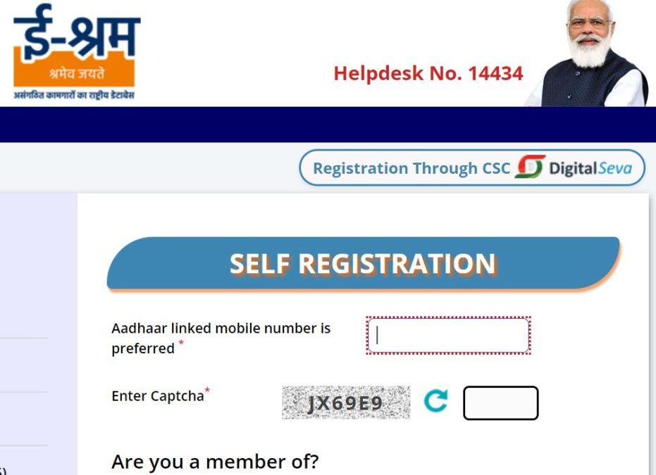 eshram Registration CSC Digital Seva