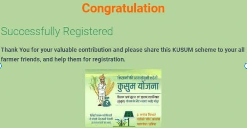 Kusum Scheme Online Registration