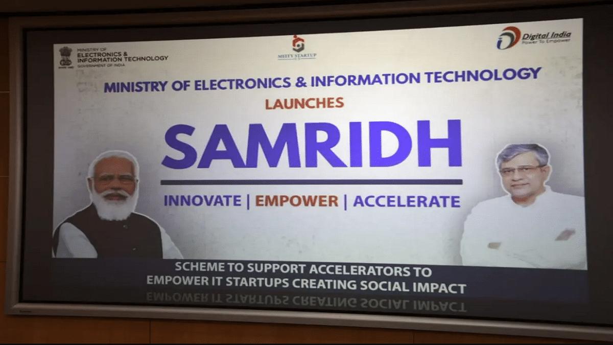 Meity Samridh Scheme Launch