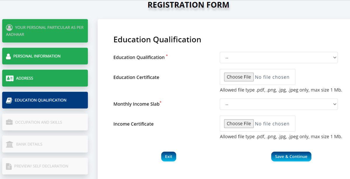 Unorganised Sector Workers Registration Form eshram Portal
