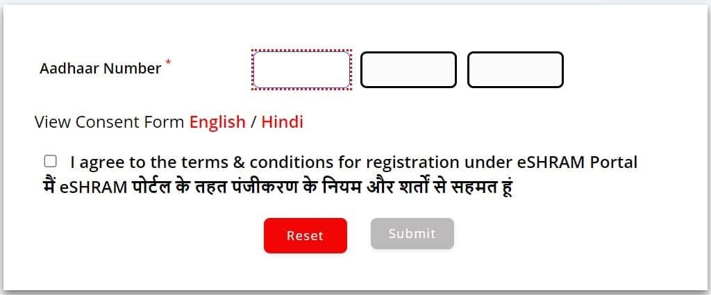 Unorganized Workers Registration Aadhar Number
