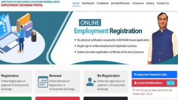 Assam Employment Exchange Portal Registration Login