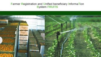 Fruits Karnataka Portal Registration Login