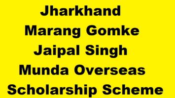Jharkhand Marang Gomke Jaipal Singh Munda Overseas Scholarship Scheme