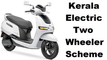 Kerala Electric Two Wheelers Scheme
