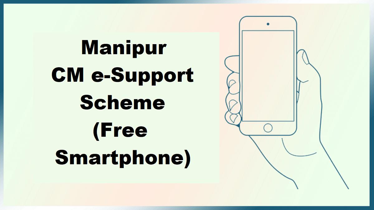Manipur CM e-support Scheme