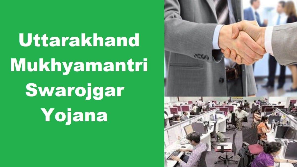 Uttarakhand Mukhyamantri Swarojgar Yojana Registration Login Subsidy