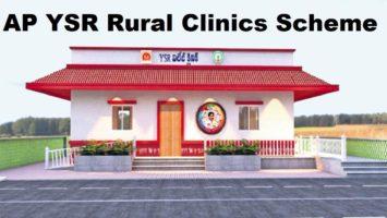 AP YSR Rural Clinics Scheme