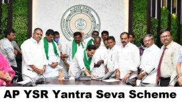 AP YSR Yantra Seva Pathakam Scheme