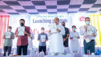 Manipur CM Health For All Scheme