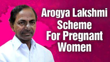 Telangana Arogya Lakshmi Scheme Details