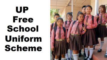 UP Free School Uniform Scheme
